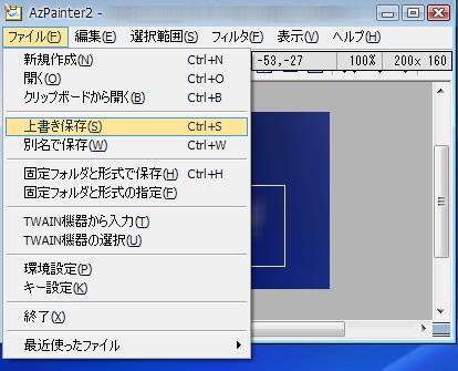 bokashi3