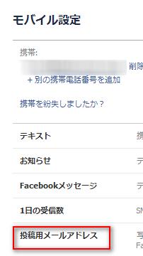 m_mail