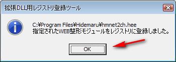 hide_5