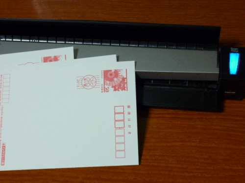 P1010151