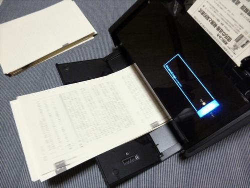 P1010502