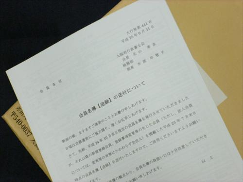P1020127