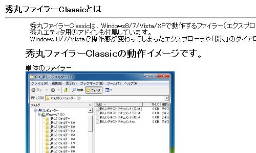 2014-04-12_010001