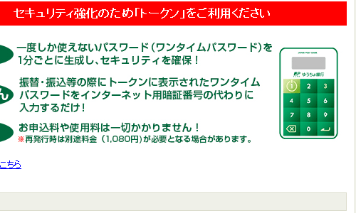 20140618_00003