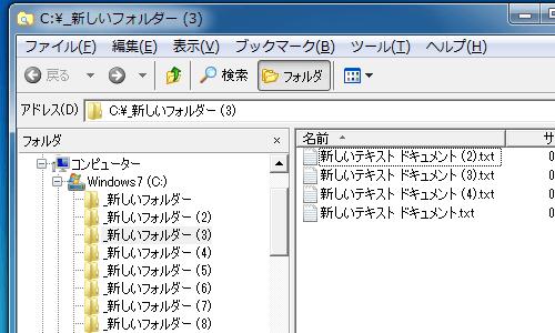 20140623_00001