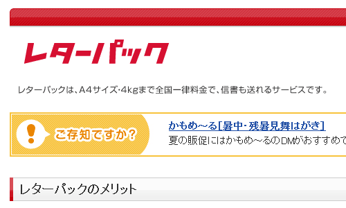 20140820_00001