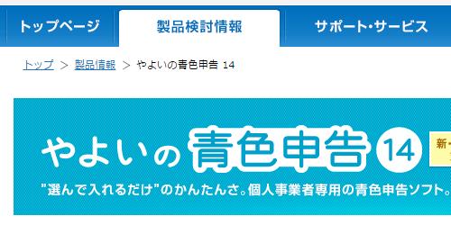 20141022_00002