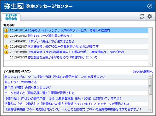 20141023_00003_R
