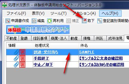 20160114_005