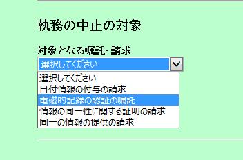 20160114_006