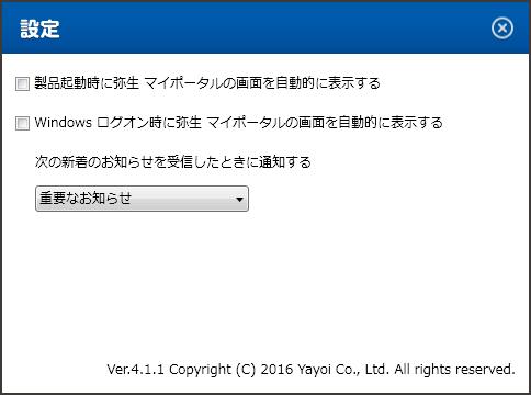 20161031_003
