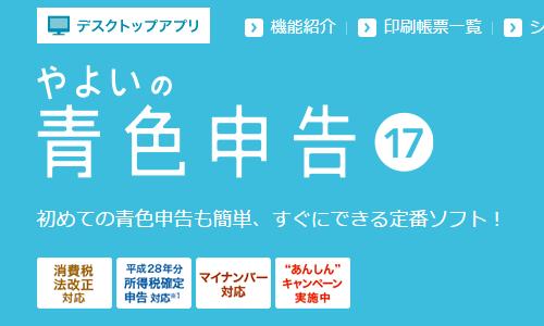 20161031_009