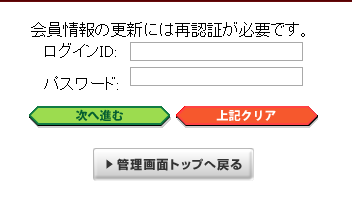 20161119_006