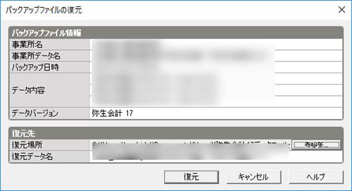 20161228_207_r