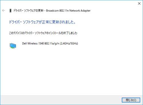 20161231_011_r